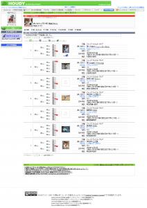screencapture-ronin43-ddo-jp-cgi-bin-WebObjects-duca-woa-wo-3-1-0-3-61-18-1-9-0-143129921526